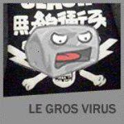 Le Gros Virus (logo)